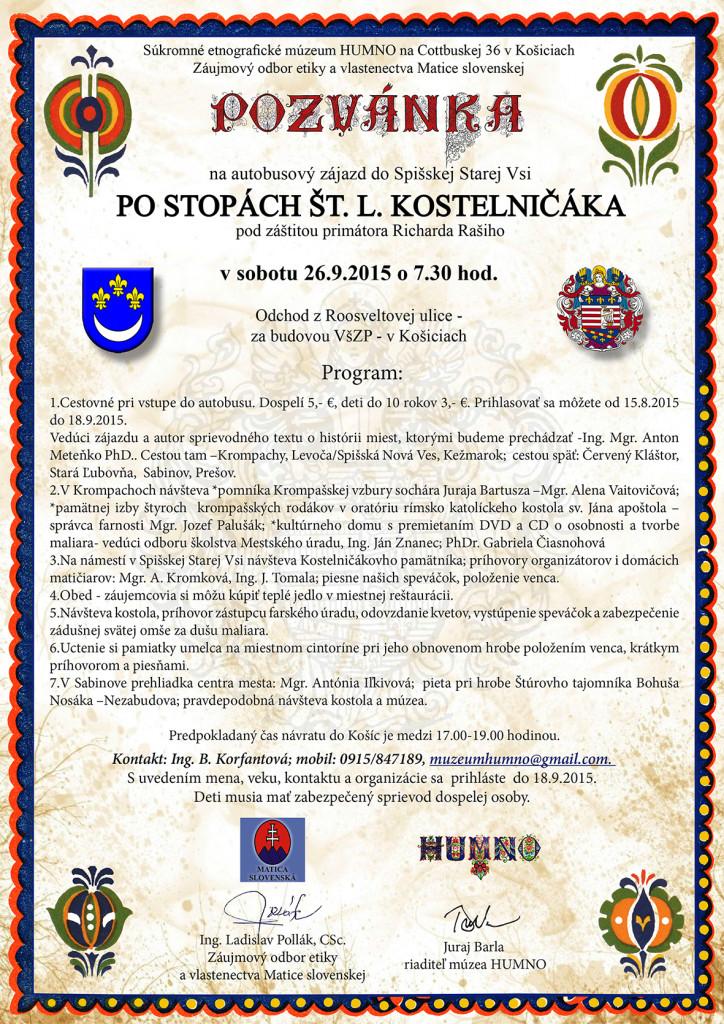 pozvanka_zajazd_2015